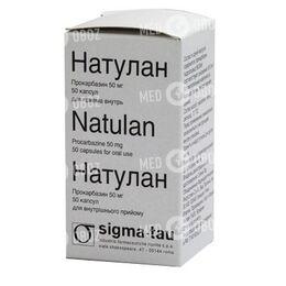 Натулан
