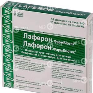 Лаферон-Фармбиотек