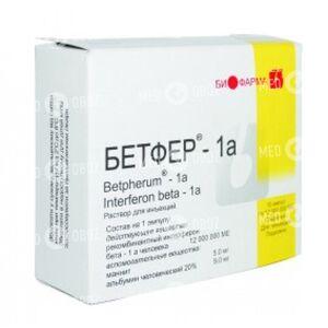 Бетфер-1a