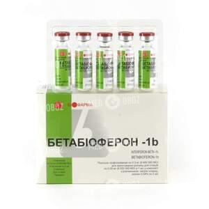 Бетабиоферон-1b