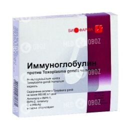 Иммуноглобулин Против Toxoplasma Gondii