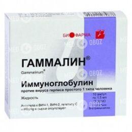 Иммуноглобулин П/Вируса Герпеса Простого 1 Типа
