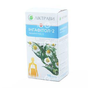 Ингафитол-2