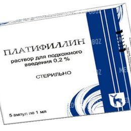 Платифиллин