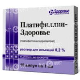 Платифиллин-Здоровье