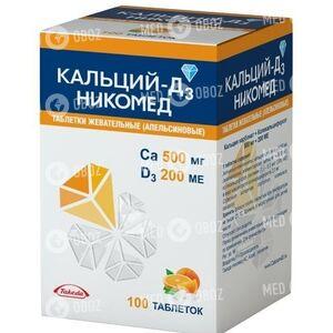 Кальций-Д3 Никомед с Апельсиновым Вкусом