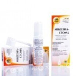 Микозил-Стома