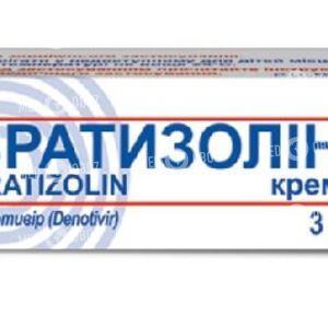 Вратизолин