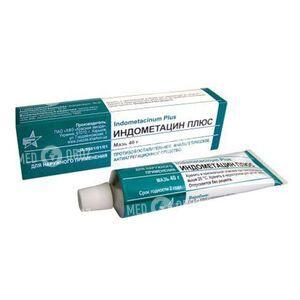 Индометацин Плюс