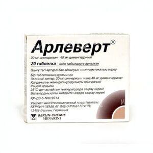 Арлеверт