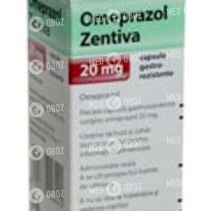 Омепразол-Зентива