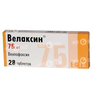 Велаксин