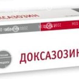Доксазозин-Нортон