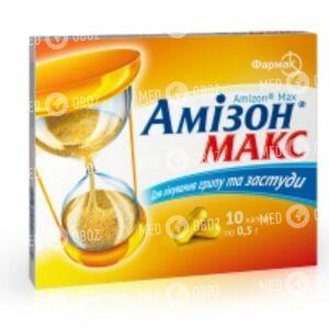 Амизон Макс