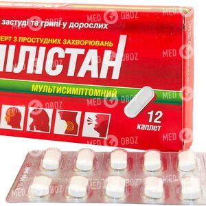 Милистан Мультисимптомный