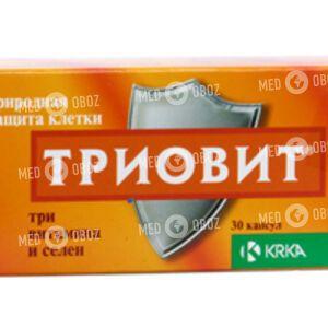 Триовит