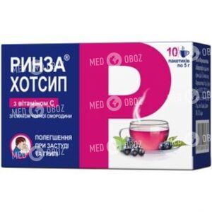 Ринза Хотсип с Витамином С со Вкусом Черной Смородины