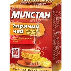 Милистан Горячий Чай Со Вкусом Лимона
