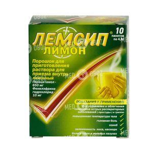 Лемсип Лимон