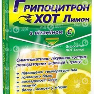 Гриппоцитрон Хот Лимон