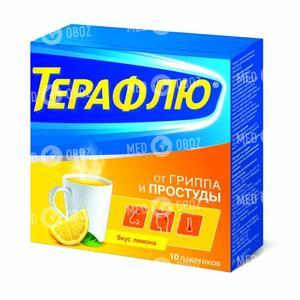 Терафлю От Гриппа И Простуды Со Вкусом Лимона