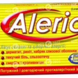 Алерик