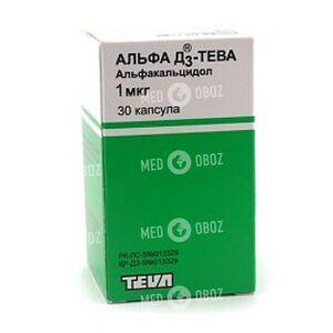 Альфа Д3-Тева