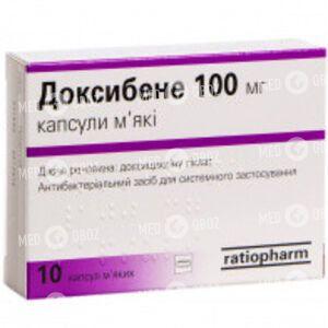 Доксибене