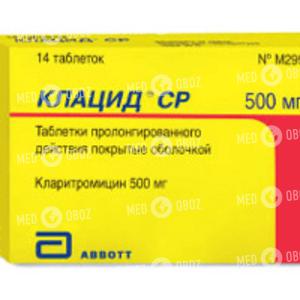 Клацид СР
