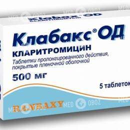 Клабакс OD