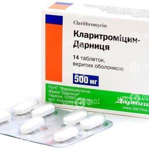 Кларитромицин-Дарница