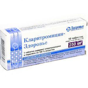 Кларитромицин-Здоровье