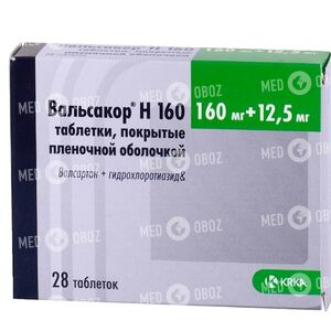 Валсартан 160/Гидрохлоротиазид 12,5 Крка