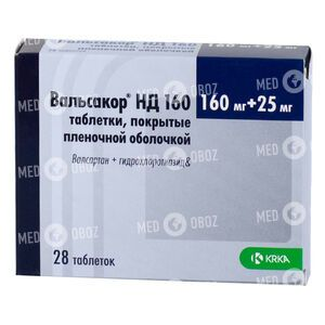 Валсартан 160/Гидрохлоротиазид 25 Крка
