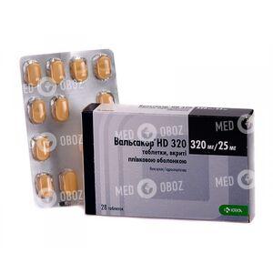 Валсартан 320/Гидрохлоротиазид 25 Крка