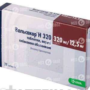 Валсартан 320/Гидрохлоротиазид 12,5 Крка