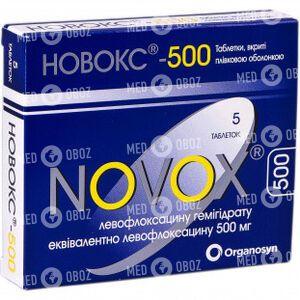 Новокс-500
