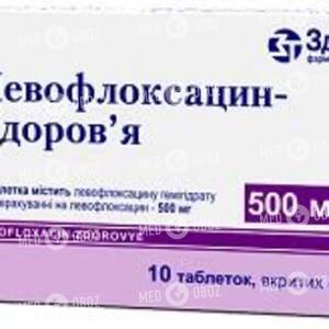 Левофлоксацин-Здоровье