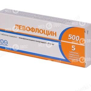 Левофлоцин 500