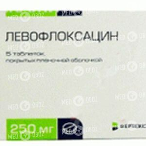 Левофлоксацин 250