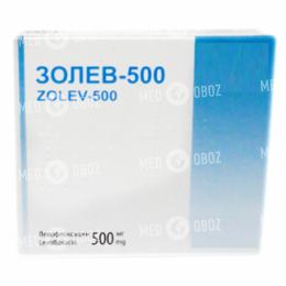 Золев-500
