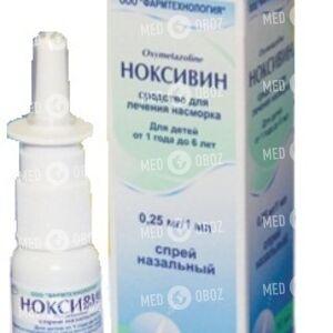 Ноксивин