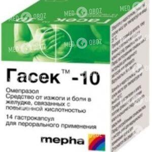 Гасек-10
