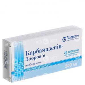 Карбамазепин-Здоровье