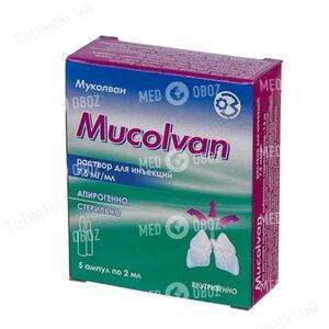 Муколван