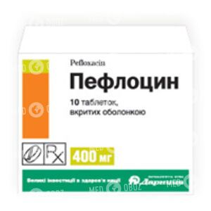 Пефлоцин