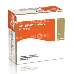 Артикаин 4% С Эпинефрином 1:100000 Инибса
