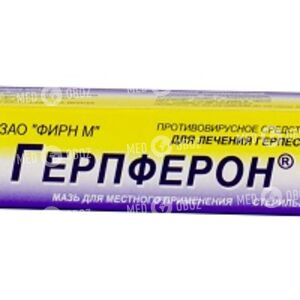 Герпферон