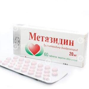 Метазидин