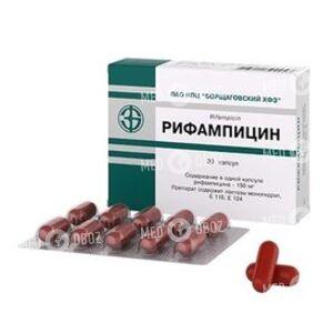 Рифампицин+Изониазид+Пиразинамид+Этамбутола Гидрохлорид